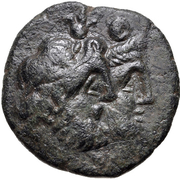 Bronze Æ20 (Perinthos) – avers