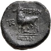 Bronze Æ20 (Perinthos) – revers