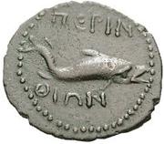 Bronze Æ24 (Perinthos) – revers