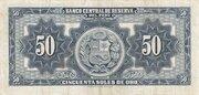 "50 Soles de Oro  1962-1968 ""Ley 13958 – revers"