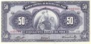"""50 Soles de Oro  1962-1968 """"Ley 13958 – avers"""