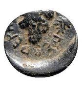 Bronze Æ7 (Perperene) – revers
