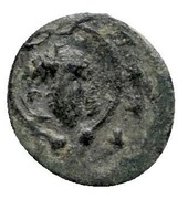 Bronze Æ8 (Perperene) – revers