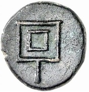 Hemidrachm - temp. Artaxerxes III / Darius III - Ionia satrapy - 350-334 BC (PROVINCIAL COIN WITH ROYAL TYPE - Greco-Asiatic Standard - series IV) – revers