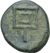 Chalkous - temp. Artaxerxes III / Darius III - Ionia satrapy - 350-334 BC (PROVINCIAL COIN WITH ROYAL TYPE - Greco-Asiatic Standard - series IV) – revers