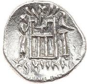 Drachm - Dareios I