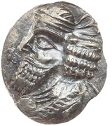 Drachm - Pakor II - 5-40 AD - Kingdom of Persis – avers
