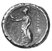 Tetradrachm - Andragoras - 245-238 BC (Satrap of Parthia) – revers