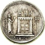 Tetradrachm -  Bagadates I King of Persis - 300-200 BC (Seleucid sub-kingdom) – revers