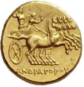 Stater - Andragoras - 245-238 BC (Satrap of Parthia) – revers
