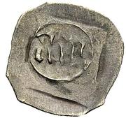 1 Pfennig - Ludwig III., Johann of Neumarkt and Otto I. of Pfalz-Mosbach (Schwarzpfennig; Amberg) – revers