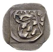 1 Pfennig - Ludwig III. (Amberg) – avers