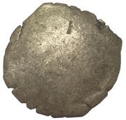 1 Pfennig - Johann I. (Schüsselpfennig) – revers