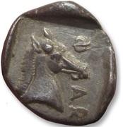 Hemidrachm (Pharsalos) (480 BC - 455 BC) – revers