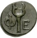 Dichalkon (Phenaios) – revers