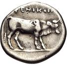 Hemidrachm (Pheneos) – revers