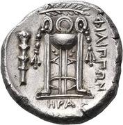 Tetradrachm (Philippi) – revers