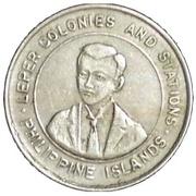 10 centavos (Léproserie de l'île de Culion) – avers
