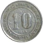 10 centavos (Léproserie de l'île de Culion) -  avers
