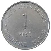 1 peso  (Léproserie de l'île de Culion) -  revers