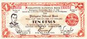10 Pesos (Iloilo) – avers