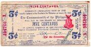 5 Centavos (Negros Occidental) – avers