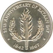 1 peso (Fête du courage) -  avers