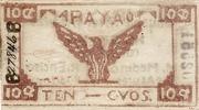 10 Centavos (Apayao) – revers