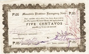 5 Centavos (Mountain Province) – avers