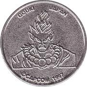 Jeton - Alpha Oriental (Gouki) – revers