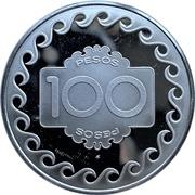 100 pesos - Manila Bay Casino – revers