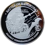 Medal - Tarik Sulayman (Battle of Bangkusay) – revers