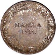 """8 Reales - Ferdinand VII Type I """"Manila"""" Countermarked – avers"""