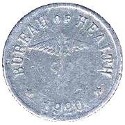 10 centavos (Léproserie de l'île de Culion) – revers