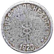 20 centavos  (Léproserie de l'île de Culion) – revers