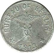 1 centavo (Léproserie de l'île de Culion) – revers
