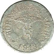 5 centavos (Léproserie de l'île de Culion) – revers