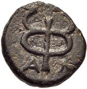 Bronze Æ12 (Phokaia) – revers