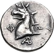 Hemidrachm (Phokaia) – revers