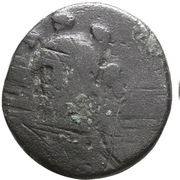 Bronze Æ15 (Federal Coinage) -  avers