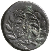 Bronze Æ15 (Federal Coinage) -  revers