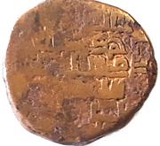 Dirham - Pishkin II (Ahar mint) – avers