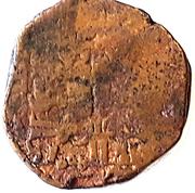 Dirham - Pishkin II (Ahar mint) – revers