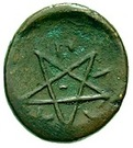 Bronze Æ16 (Pitane) – revers