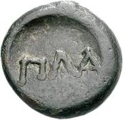 Bronze Æ22 (Plataiai) – revers