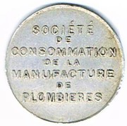 1 Franc Sté Cons Manufacture de PLOMBIERES-LES-BAINS (88) – avers