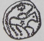Denar - palatyn Piotr Wszeborzyc (Kruszwica or Strzelno mint) – avers