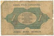 1 Rubel Srebrem – revers