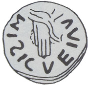 Denar - Mieszko II Lambert (unknown mint) – avers