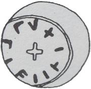 Denar - Mieszko II Lambert (unknown mint) – revers